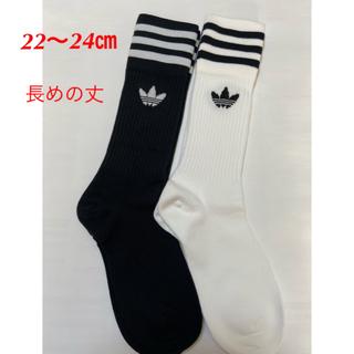 【22〜24㎝】長めの靴下 白・黒 2足