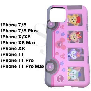 iPhoneケース☆ダッフィー&フレンズ☆バス☆ピンク☆各サイズあり