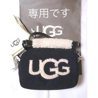 UGG - 【専用です】未使用タグ付き UGGショルダーバッグ