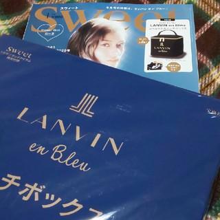 ランバンオンブルー(LANVIN en Bleu)のスウィート 付録(ポーチ)