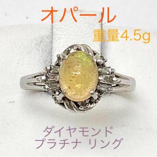 オパールダイヤモンドプラチナリング(リング(指輪))