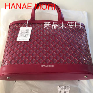 ハナエモリ(HANAE MORI)のハナエモリ HANAE MORI ハンドバッグ HMB441(ハンドバッグ)