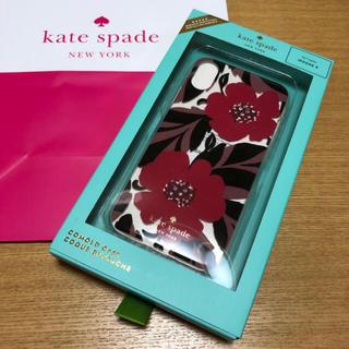 ケイトスペードニューヨーク(kate spade new york)の新品 ケイトスペード iPhoneXケース(iPhoneケース)