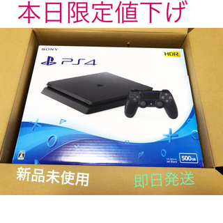 PlayStation4 - 「PlayStation®4 500GB CUH-2100AB01」