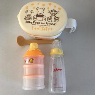 ディズニー(Disney)の離乳食 哺乳瓶 粉ミルク入れセット(離乳食調理器具)