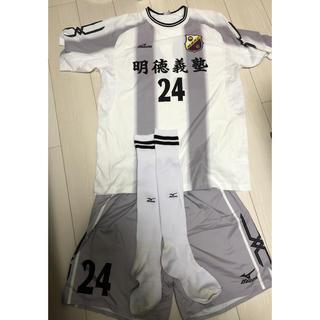 MIZUNO - 明徳義塾 高校 サッカー ユニフォーム セット