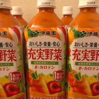 イトウエン(伊藤園)の充実野菜930g×12本(ソフトドリンク)