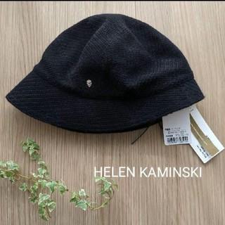 ヘレンカミンスキー(HELEN KAMINSKI)の値下げ【新品】ヘレンカミンスキー 帽子 黒(ハット)