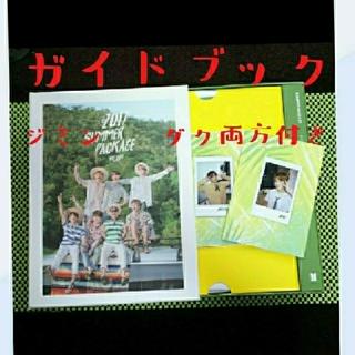 防弾少年団(BTS) - <公式DVD>BTS 防弾少年団 SUMMER PACKAGE 2017
