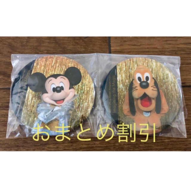 Disney(ディズニー)のワンマンズドリームⅡ 缶バッジ エンタメ/ホビーのおもちゃ/ぬいぐるみ(キャラクターグッズ)の商品写真