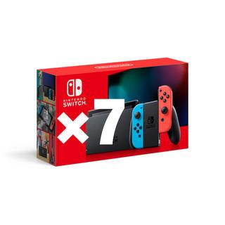 Nintendo Switch - 7台セット!任天堂Switch