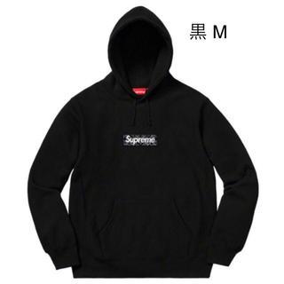 Supreme - supreme Bandana BoxLogo Hooded ブラック M