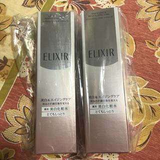 エリクシール(ELIXIR)のエリクシールホワイトクリアローションC Ⅲとてもしっとり×2本(化粧水 / ローション)