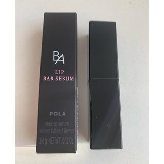 ポーラ(POLA)の《新品未使用》POLA BA 💋ぷっくりリップ バーセラム (リップケア/リップクリーム)