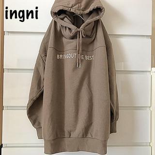 INGNI - ingni イング  裏起毛パーカー 【M】モカ