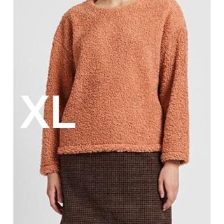 ユニクロ(UNIQLO)のユニクロ ボアフリースプルオーバー オレンジ XL 新品未使用(ニット/セーター)