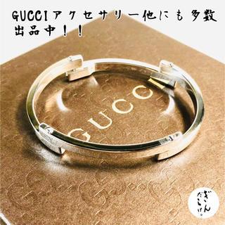 Gucci - 【超美品!AAA 西島隆弘愛用】GUCCI ブレスレット バングル 男女兼用
