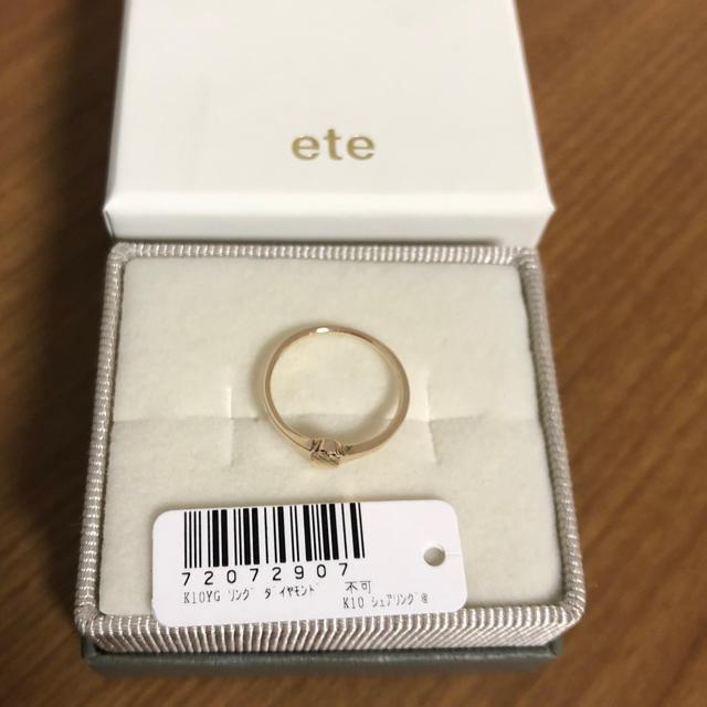 ete(エテ)の新品未使用!ete K10YG リング レディースのアクセサリー(リング(指輪))の商品写真