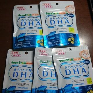 ビーンスタークマム 赤ちゃんに届くDHA 90粒入 5袋