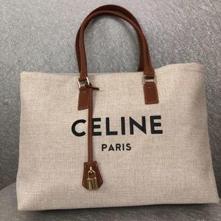 celine - 極美品celine トートバッグ ハンドバッグ ベージュ