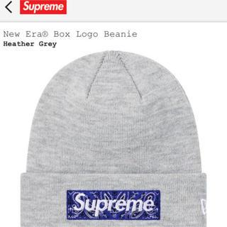 Supreme - supreme ボックスロゴ ビーニー