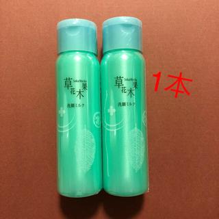 ソウカモッカ(草花木果)のann様専用 草花木果 洗顔ミルク 60ml (洗顔料)