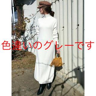 ザラ(ZARA)の新作完売 人気完売 ZARA ハイネック ニットワンピース グレー 新品(ロングワンピース/マキシワンピース)