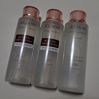 エリクシール(ELIXIR)のELIXIR 化粧水 2本 資生堂(化粧水 / ローション)