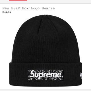 シュプリーム(Supreme)のsupreme box logo ビーニー シュプリーム ボックスロゴ バンダナ(ニット帽/ビーニー)