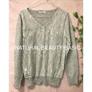 NATURAL BEAUTY BASIC - NATURAL BEAUTY BASIC トップス