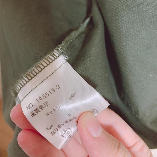 rivet & surge(リベットアンドサージ)のミリタリージャケット レディースのジャケット/アウター(ミリタリージャケット)の商品写真