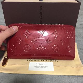 LOUIS VUITTON - 格安 早い者勝ち 確実正規品 ルイヴィトン ヴィトン 長財布 財布 バッグ
