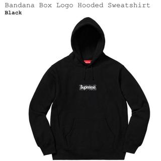 Supreme - Supreme Box Logo Hooded Sweatshirt Mサイズ