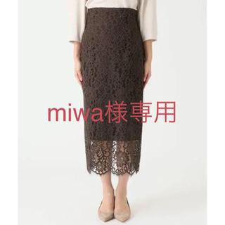 ノーブル(Noble)の【miwa様専用】Noble リバーレースIラインスカート ブラウン(ひざ丈スカート)