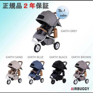 エアバギー(AIRBUGGY)の新品 国内正規品 エアバギー ココブレーキEX フロムバース(ベビーカー/バギー)