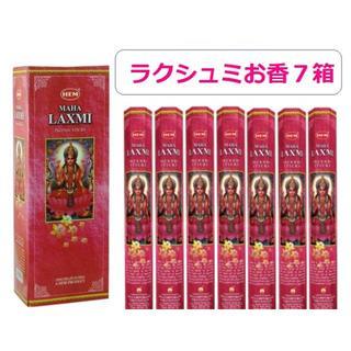 インドお香 ラクシュミー 7筒セット(お香/香炉)