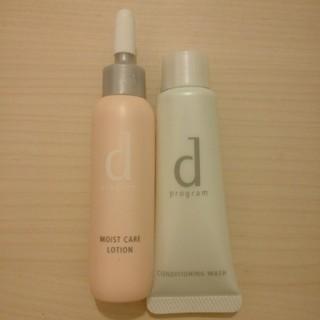 ディープログラム(d program)のd プログラム コンディショニングウォッシュとモイストケアローション(洗顔料)