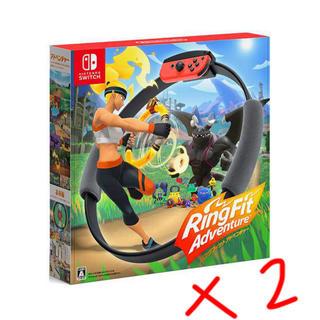 ニンテンドースイッチ(Nintendo Switch)のNintendo Switch リングフィットアドベンチャー 2個セット(家庭用ゲームソフト)