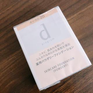 d program - dプログラム ファンデーション オークル20