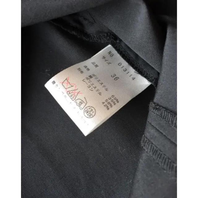 31 Sons de mode(トランテアンソンドゥモード)の新品未使用!【31 Sons de mode】レース襟 半袖 ブラウス トップス レディースのトップス(シャツ/ブラウス(半袖/袖なし))の商品写真