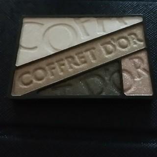 COFFRET D'OR - コフレドール ビューティオーラアイズ