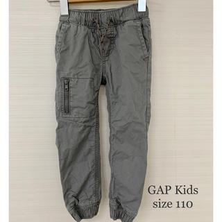 ギャップキッズ(GAP Kids)のGAP Kids ギャップキッズ ジョガーパンツ(パンツ/スパッツ)