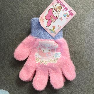 サンリオ - サンリオ マイメロいいさなサイズ手袋