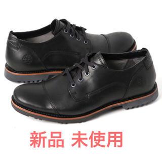 ティンバーランド(Timberland)のTimberland ケンドリックオックスフォードシューズ 新品 25.5 黒(ドレス/ビジネス)