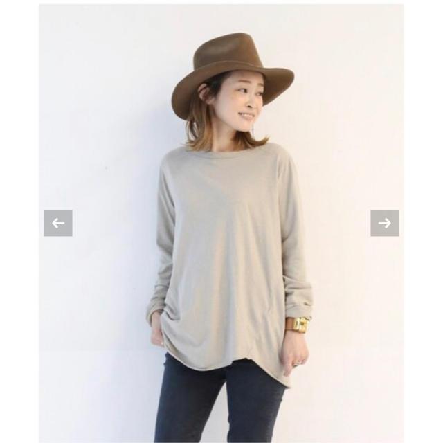 DEUXIEME CLASSE(ドゥーズィエムクラス)の【新品】Deuxieme Classe Layering Tシャツ ベージュ レディースのトップス(カットソー(長袖/七分))の商品写真