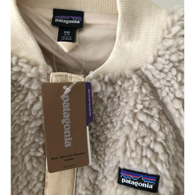 patagonia(パタゴニア)のパタゴニア ボマージャケット  ボアジャケット レディースのジャケット/アウター(ブルゾン)の商品写真