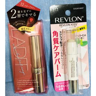レブロン(REVLON)のレディット☆限定ビターブラウン☆レブロン・シュガースクラブ(口紅)