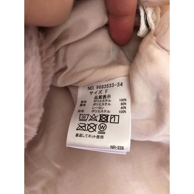 petit main(プティマイン)のプティマイン ポンチョ 80〜90cm キッズ/ベビー/マタニティのベビー服(~85cm)(カーディガン/ボレロ)の商品写真