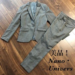 nano・universe - ナノ ユニバース パンツスーツ Mサイズ スーツ レディース 就活 面接 美品!