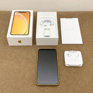 Apple - 美品 iphone XR 64GB イエロー 付属品付き